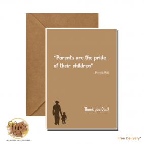 Father's Day Card – Thank You, Dad! #05